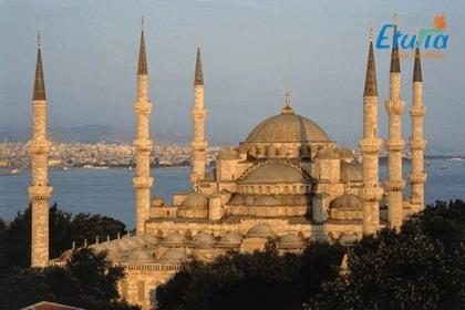 Sejururi exotice Turcia